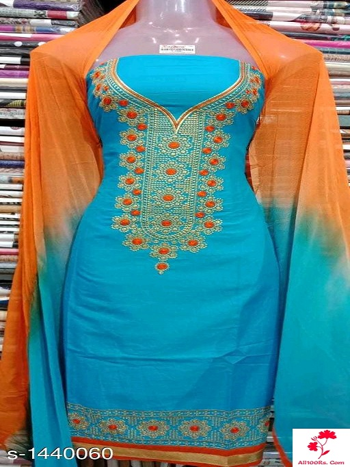Charvi Alluring Aaryahi Gorgeous Loan Cotton Suits & Dress Materials
