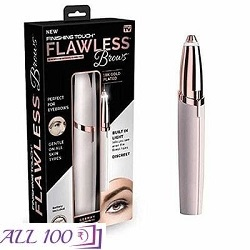 New Eyebrow Trimmer